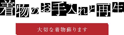 丸松24|丸松関東